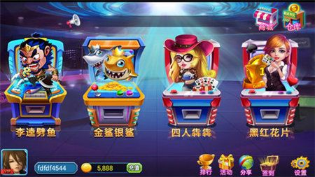 青橙娱乐棋牌官网游戏玩法