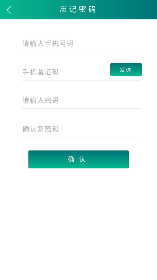 vrd挖矿推荐码app官方下载图片1