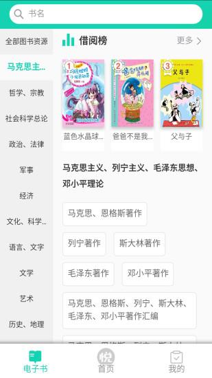 悦叮网阅读平台注册网址入口app官方版下载 v1.