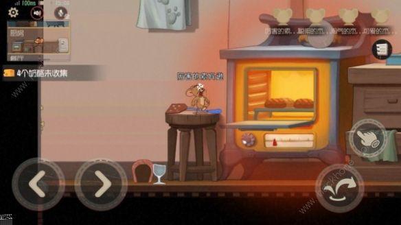 猫和老鼠欢乐互动厨房攻略 厨房小技巧汇总[视频][多图]图片2
