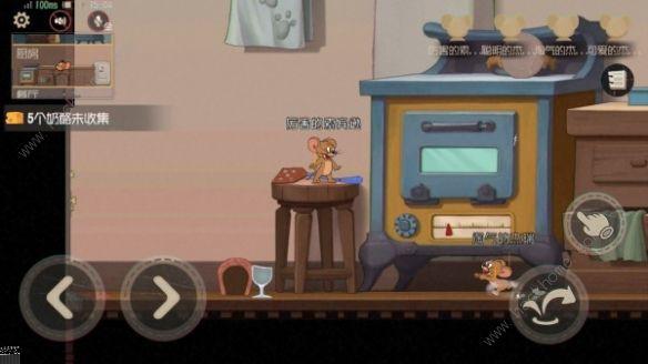 猫和老鼠欢乐互动厨房攻略 厨房小技巧汇总[视频][多图]图片1