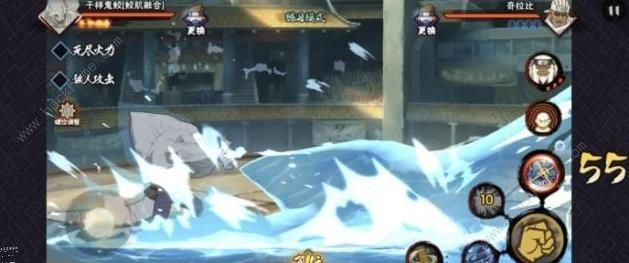 火影忍者手游鲛肌融合怎么打 鲛肌融合打法攻略[视频][多图]图片2