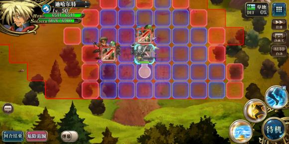 梦幻模拟战女朋友生气了后果很严重打法攻略图片6