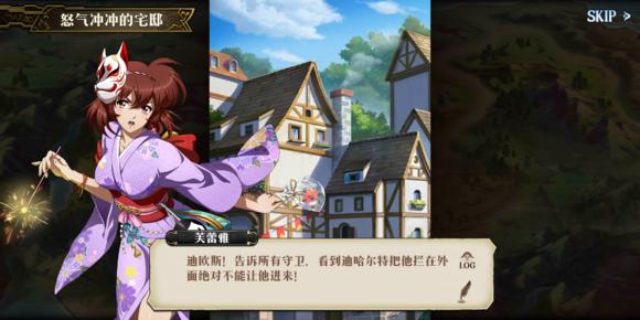 梦幻模拟战女朋友生气了后果很严重打法攻略图片2