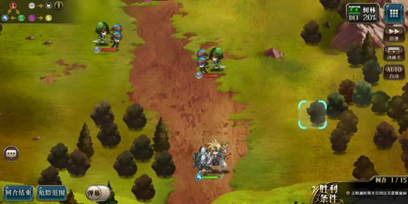 梦幻模拟战女朋友生气了后果很严重打法攻略图片3