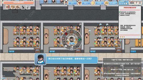 高考工厂模拟手游新手攻略 新手快速上手技巧[视频][多图]图片3