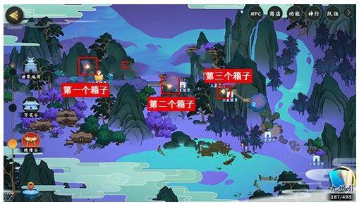 剑网3指尖江湖绝情谷宝箱大全 绝情谷宝箱位置汇总[视频][多图]图片1