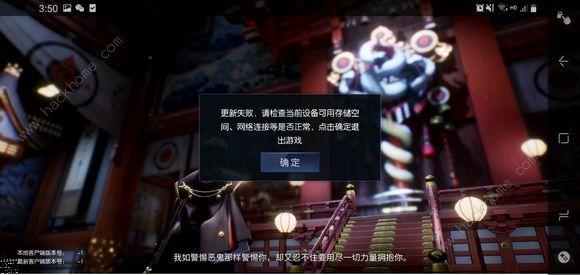 龙族幻想不同区能不能一起玩 大区之间互通数据介绍[视频][多图]图片3