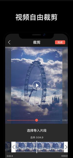 草莓短视频苹果版iOS软件下载图片1