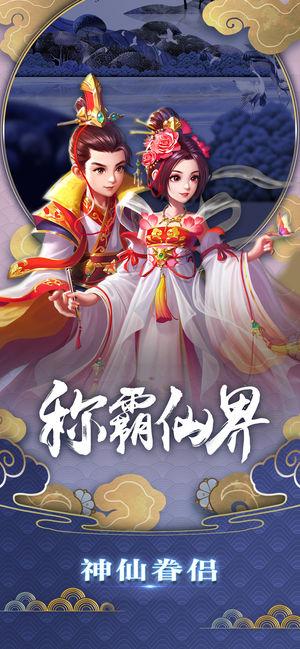 书剑情仇录手游官方最新版图片1