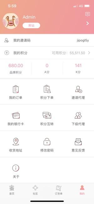 浪漫电波app官网下载图片1