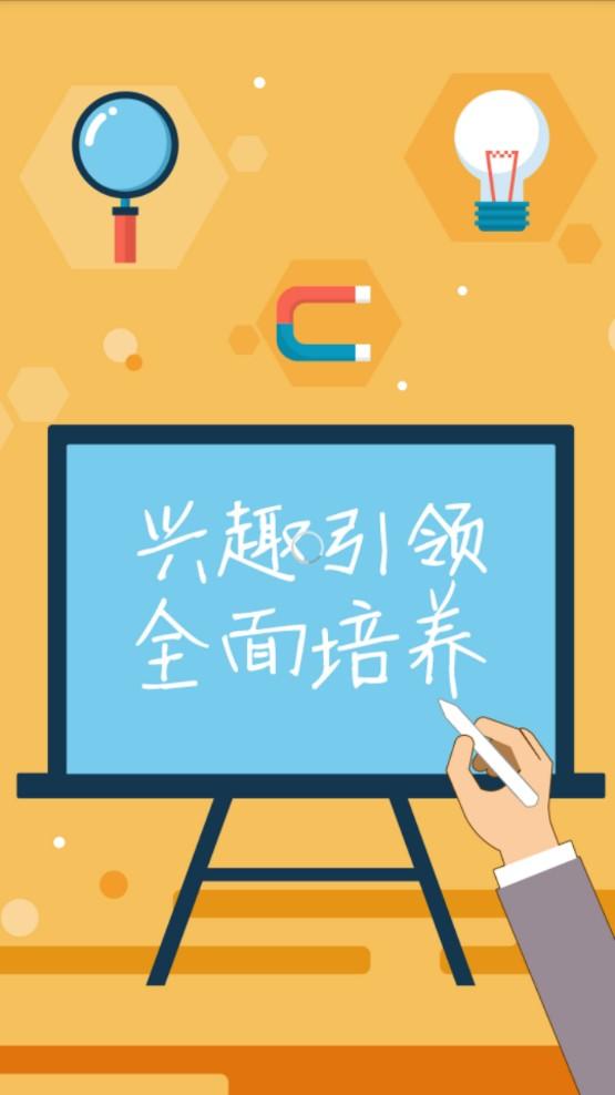少年兴app官方下载图片1