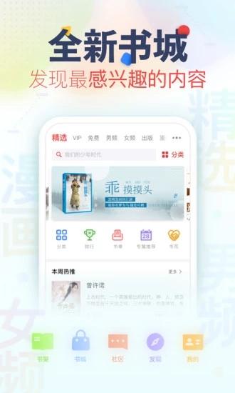 苍岚读书免费阅读app最新版 v1.