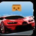 虚拟现实赛车VR最新版