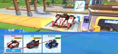 跑跑卡丁车官方竞速版怎么抢车位 停车及取车技巧详解[视频][多图]图片8