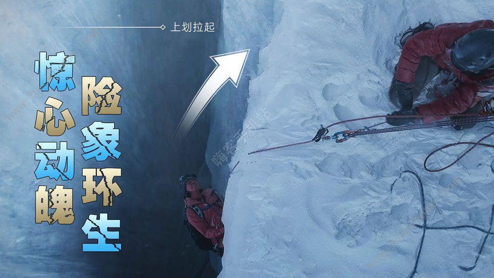 冰峰暴手游攻略大全 全章节结局图文通关总汇[视频][多图]图片1