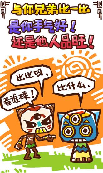 金鹏棋牌app官方安卓版图片1