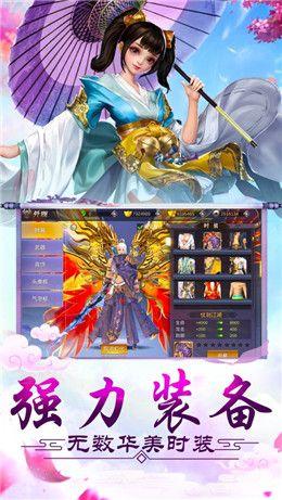 重生之独步江湖游戏官方完整版下载 v1.