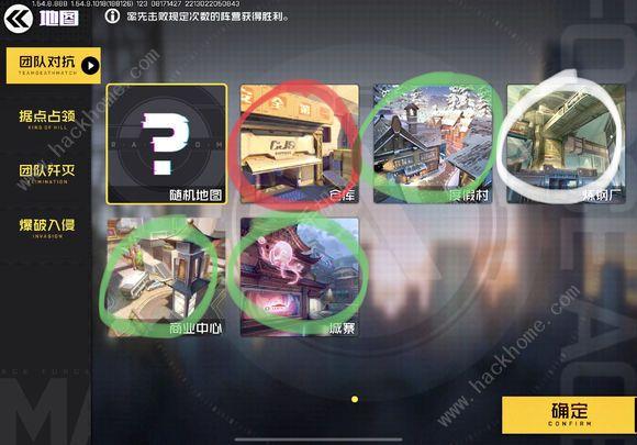 王牌战士赵海龙地图攻略大全 各个地图应对打法详解[视频][多图]图片1