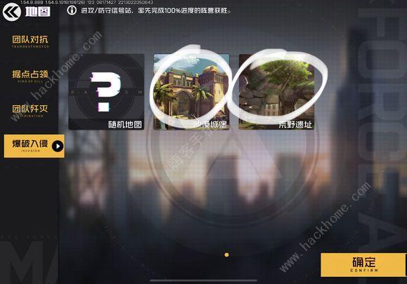 王牌战士赵海龙地图攻略大全 各个地图应对打法详解[视频][多图]图片3