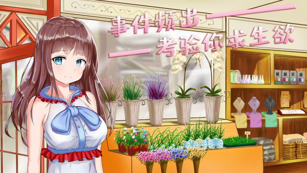 VR女友汉化内购破解版(VR Kanojo)图片1