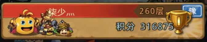 不思议迷宫8月22日更新公告 四大美人冈布奥回归[视频][多图]图片2