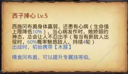 不思议迷宫8月22日更新公告 四大美人冈布奥回归[视频][多图]图片3