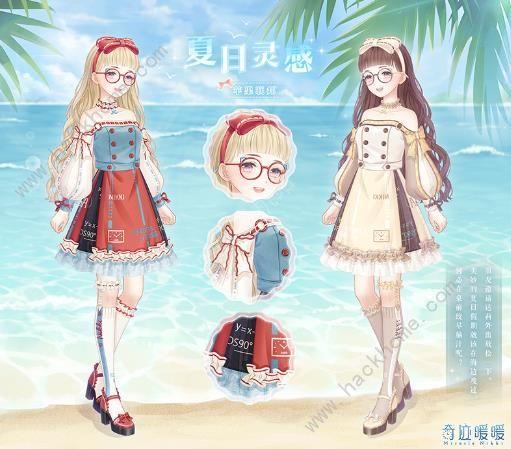 黑羽,还有机会获取全新限定套装及染色款:  ———限定稀有套装·夏日