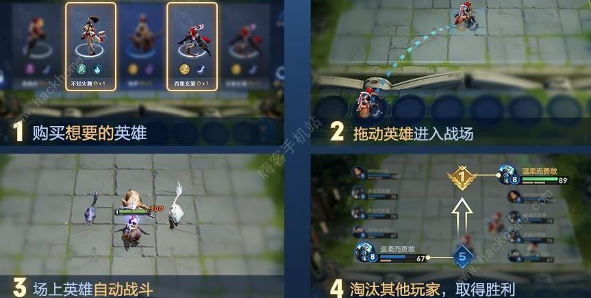 王者模拟战怎么玩 王者模拟战玩法详解[视频][多图]图片2