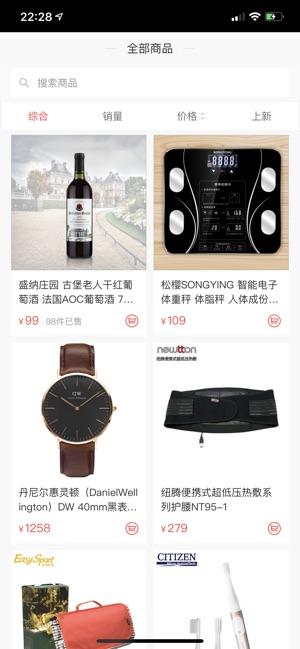 四季诚品app官方下载安装图片1