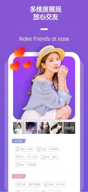 kiki同城交友app官方版下载图片1