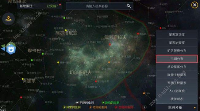 第二银河虫洞探索怎么玩 虫洞探索技巧攻略[视频][多图]图片1