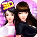 3D智能美女养成游戏
