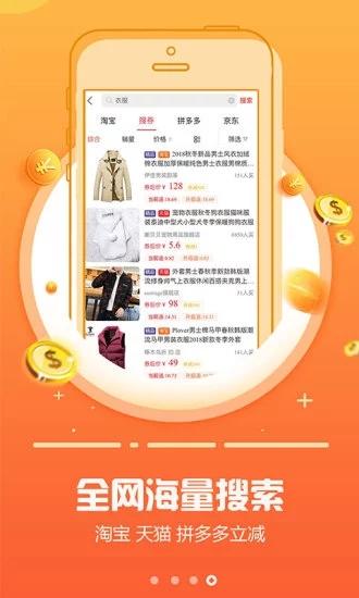红薯日记app软件官方下载图片1