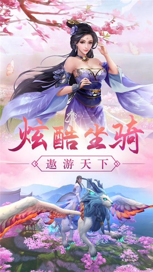 剑情神魔录手游官方最新版图片1