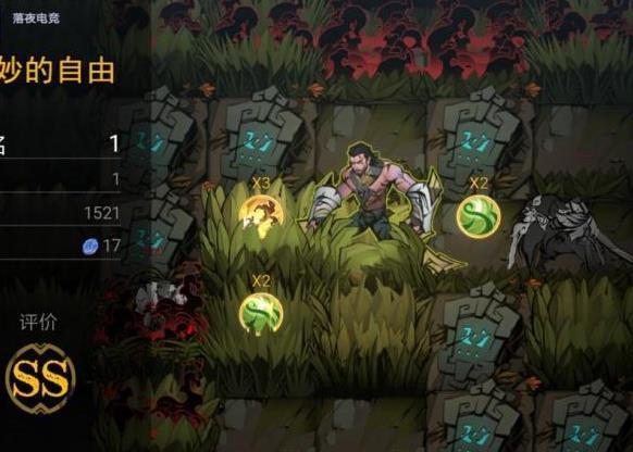 LOL草丛对决小游戏官网测试版图片1
