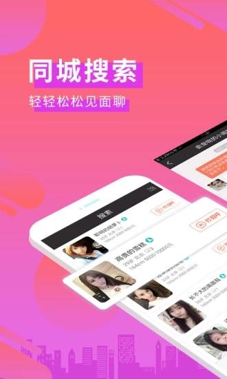 丝瓜888.app苹果版iOS登录入口图片4
