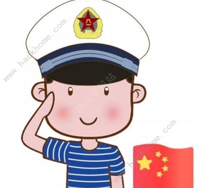请给我一面国旗@微信官方是什么梗 国庆专属头像在哪领[视频][多图]图片3