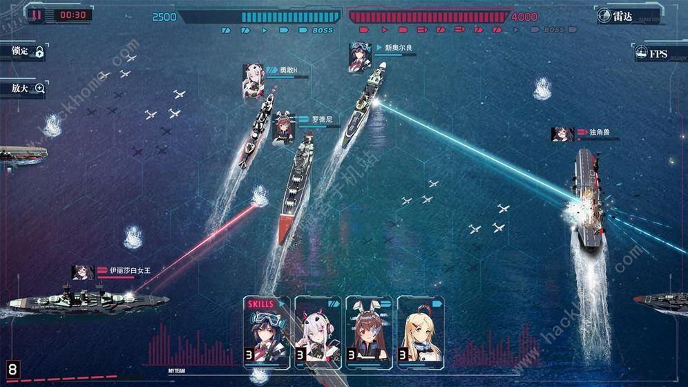 海岸线战舰养成计划攻略大全 新手入门少走弯路[视频][多图]图片2