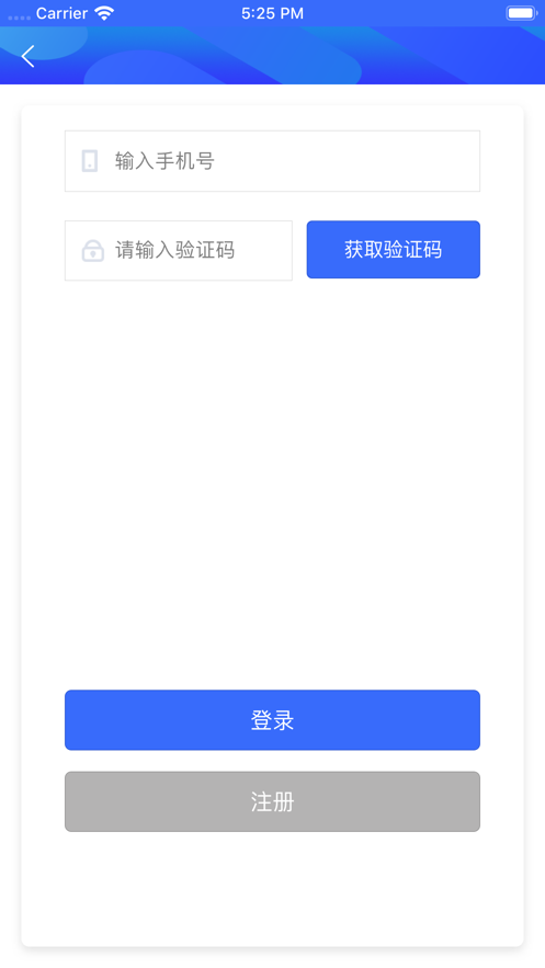 家政信用平台app下载官方软件图片2