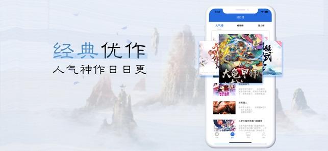 来了道友app官方版最新下载图片1