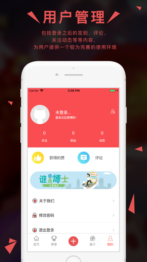 泛亚电竞英雄时时乐app官方下载图片1