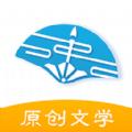 壹金中文app