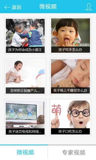 汉阳区网络家长学校注册平台app官方版图片1