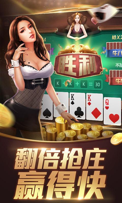 湖人棋牌app官网苹果最新版图片1