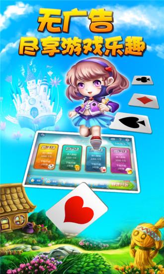 品上棋牌游戏官网手机版图片1