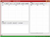 嗨星QQ空间留言群发破解版 V6.19 绿色版