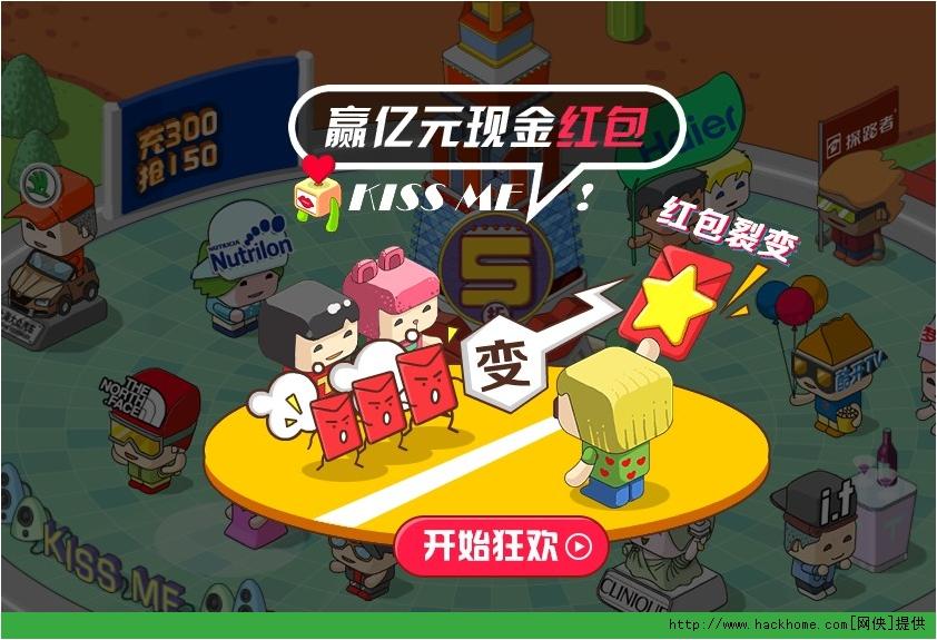 2013淘宝双11怎么玩?淘宝天猫双11抢购图文攻略![图]
