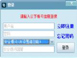 学生浏览器(自动拦截黄色反动等不良网页) v1.0 绿色版