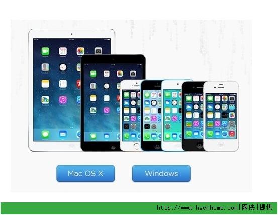 ...7.0.4可以正常刷机不用怕白苹果dfu模式可以救活的!   ios7插...